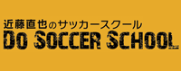 DO SOCCER SCHOOL